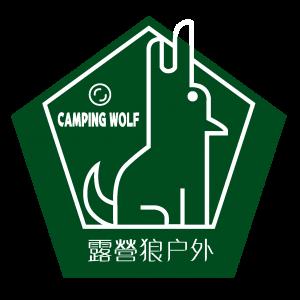 campingwolf